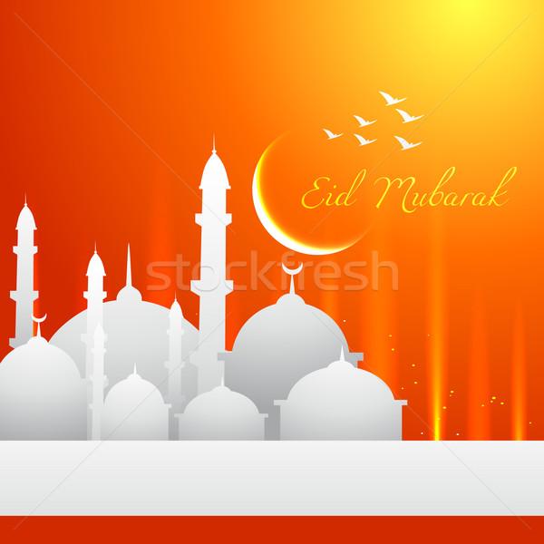 eid mubarak design Stock photo © Pinnacleanimates