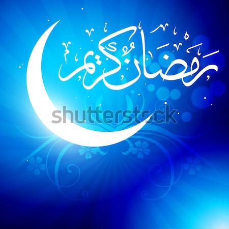Islam alá hermosa diseno fondo Foto stock © Pinnacleanimates