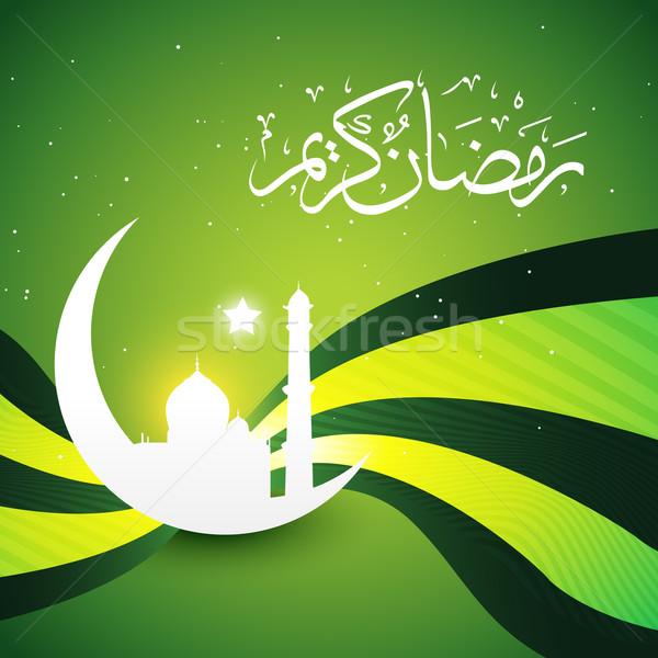 ramadan kareem illustration Stock photo © Pinnacleanimates