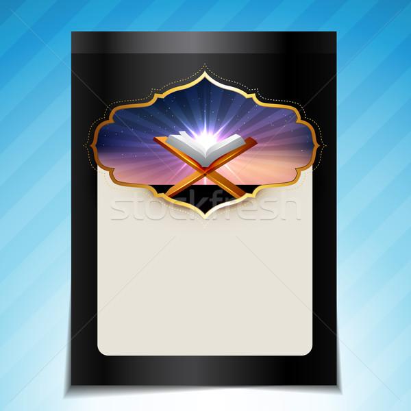 Iszlám fesztivál elegáns illusztráció ramadán absztrakt Stock fotó © Pinnacleanimates
