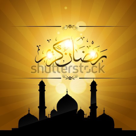 eid design Stock photo © Pinnacleanimates
