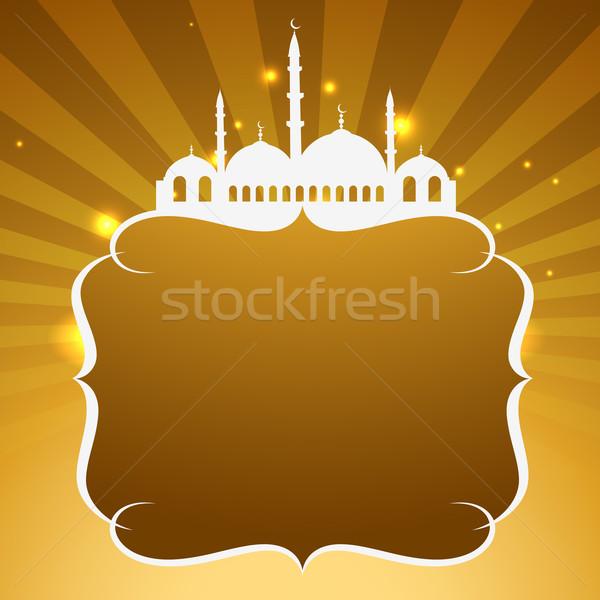 Аллах дизайна пространстве фон зеленый Сток-фото © Pinnacleanimates
