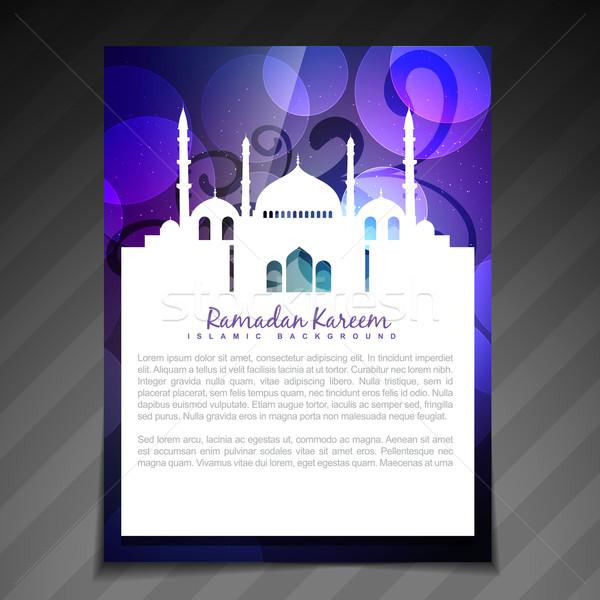 Ramadán brosúra elegáns muszlim fesztivál absztrakt Stock fotó © Pinnacleanimates