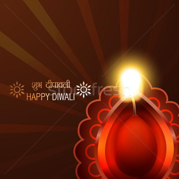 Stock photo: stylish diwali diya background