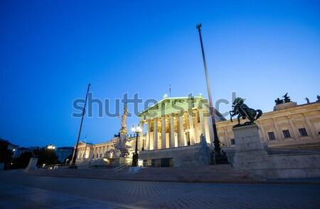 парламент здании ночь фонтан искусства путешествия Сток-фото © pixachi