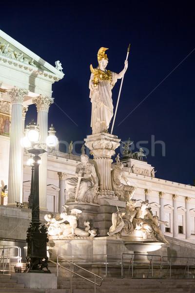 Parlement bâtiment nuit fontaine art Voyage Photo stock © pixachi
