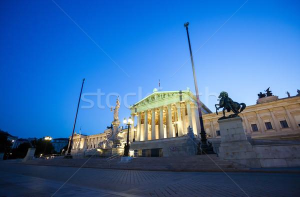 Photo stock: Parlement · bâtiment · nuit · fontaine · art · Voyage