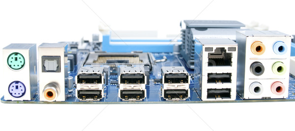 Computador soquete painel trabalhar tecnologia vídeo Foto stock © pixelman