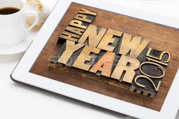 Boldog új évet 2015 üdvözlet szöveg klasszikus magasnyomás Stock fotó © PixelsAway