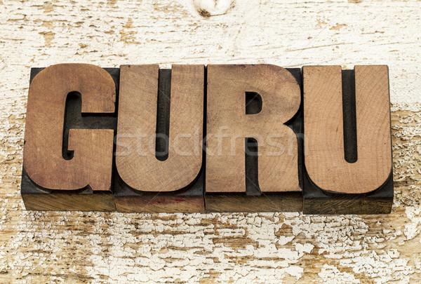 guru word in wood type Stock photo © PixelsAway