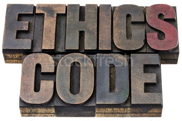 Etica codice legno tipo isolato parole Foto d'archivio © PixelsAway