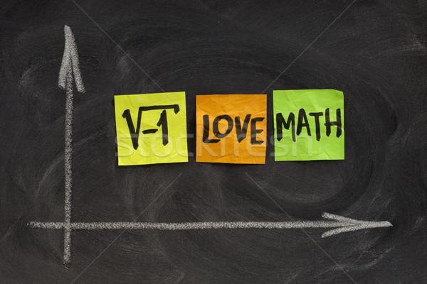 I love math - concept on blackboard Stock photo © PixelsAway