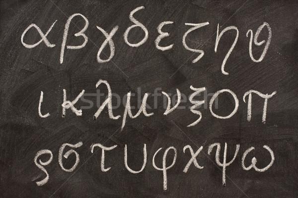 ギリシャ語 アルファベット 黒板 20 4 文字 ストックフォト © PixelsAway