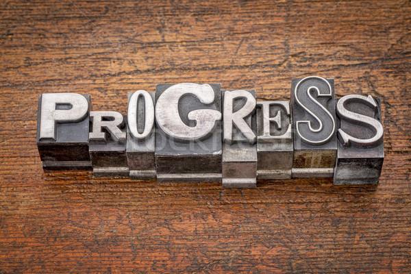 progress word in  metal type Stock photo © PixelsAway