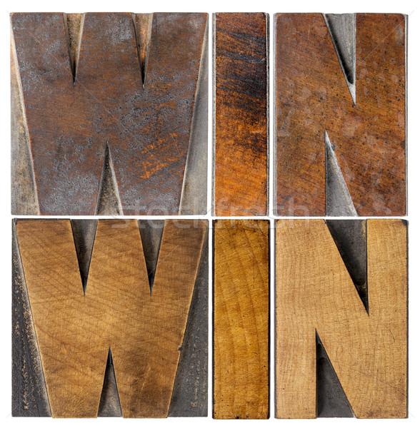 win-win in wood type Stock photo © PixelsAway