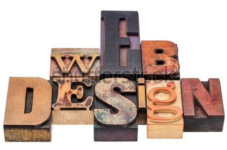 Ethiek woord vintage houten type Stockfoto © PixelsAway