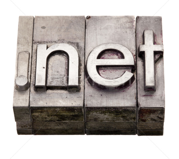 Net internet domein type Stockfoto © PixelsAway