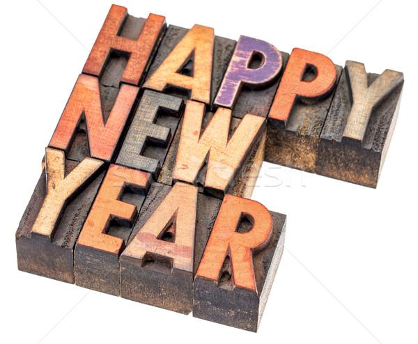 Stock fotó: Boldog · új · évet · üdvözlőlap · izolált · szó · absztrakt · klasszikus