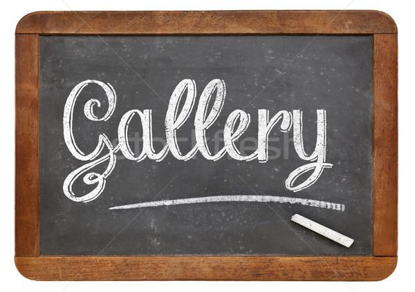 Galleria parola lavagna bianco gesso vintage Foto d'archivio © PixelsAway