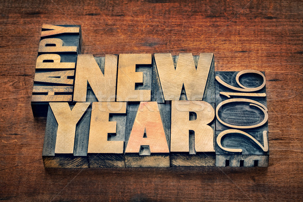 Stockfoto: Gelukkig · nieuwjaar · 2016 · tekst · grunge