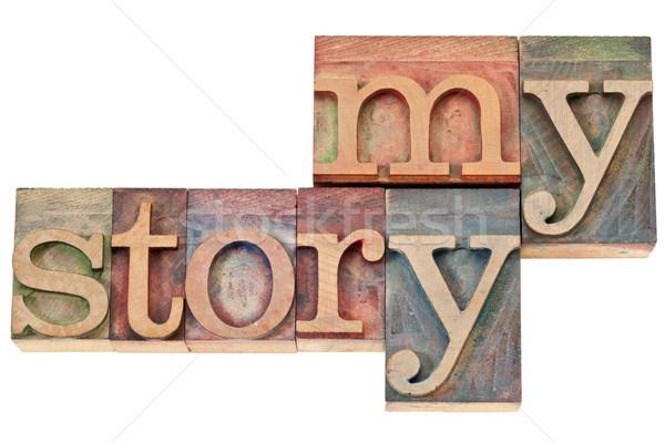 Enyém történet szavak fa izolált Stock fotó © PixelsAway