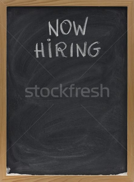 Zdjęcia stock: Teraz · tekst · tablicy · reklama · biały