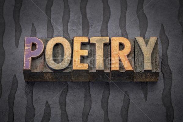 Poesie Wort Holz Typ Text Jahrgang Stock foto © PixelsAway