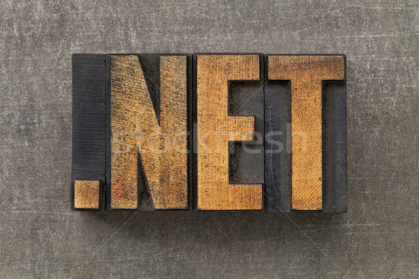 network internet domain  Stock photo © PixelsAway