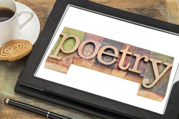 Poesie Wort Typografie Text Buchdruck Holz Stock foto © PixelsAway