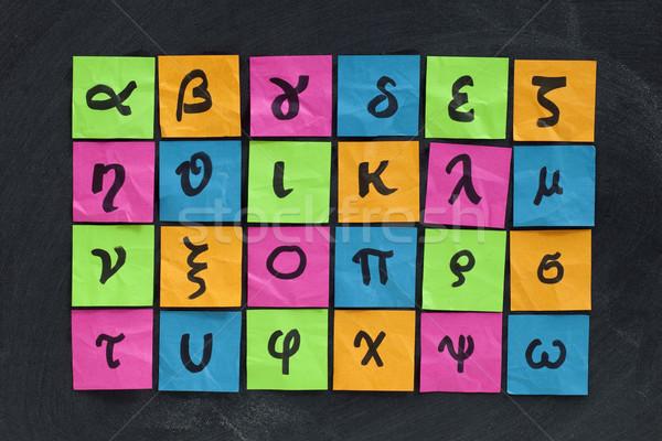 Greek alphabet  Stock photo © PixelsAway