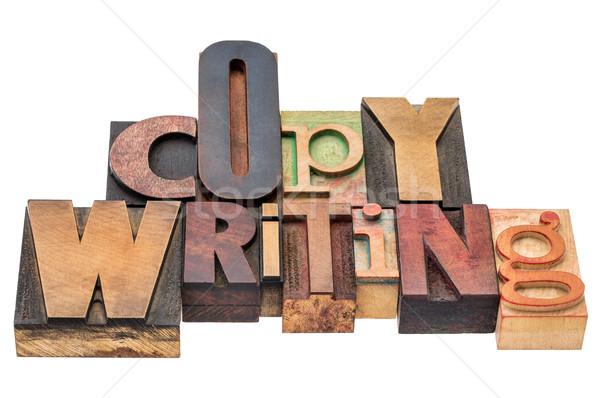 Stock photo: copywriting word in wood type