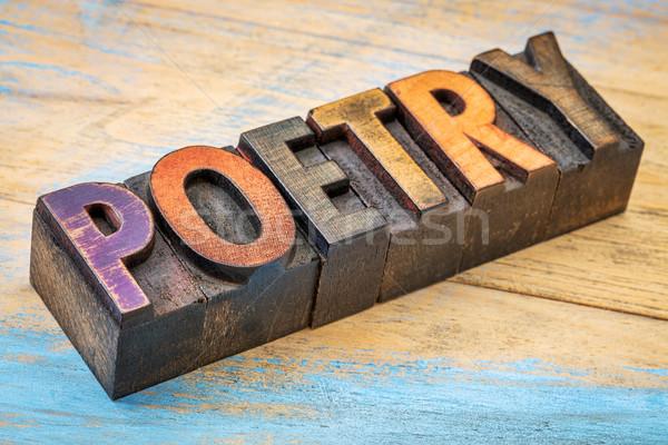 Poesie Wort Buchdruck Typ Text Jahrgang Stock foto © PixelsAway
