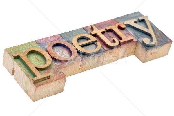 Poesia palavra tipo isolado vintage Foto stock © PixelsAway