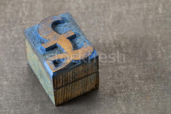 Libra símbolo madera tipo moneda vintage Foto stock © PixelsAway
