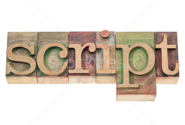 Komut kelime ahşap tip yalıtılmış metin Stok fotoğraf © PixelsAway