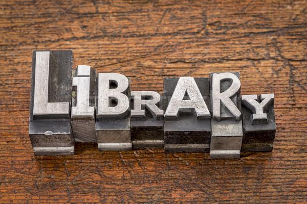 Biblioteki słowo metal typu mieszany vintage Zdjęcia stock © PixelsAway