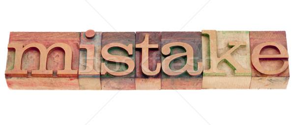 Błąd typu słowo vintage drewna Zdjęcia stock © PixelsAway