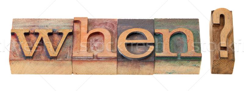 when question in letterpress type Stock photo © PixelsAway