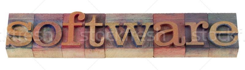 Software type woord vintage houten Stockfoto © PixelsAway