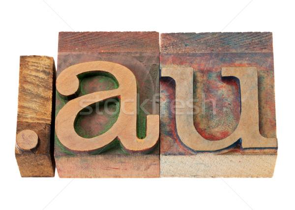 インターネット ドメイン オーストラリア ヴィンテージ 木製 ストックフォト © PixelsAway