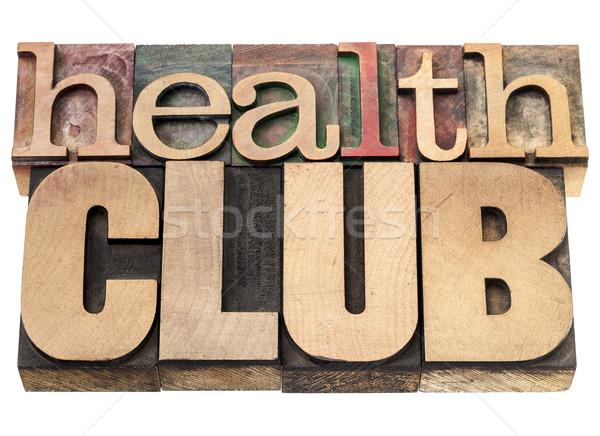 health club Stock photo © PixelsAway