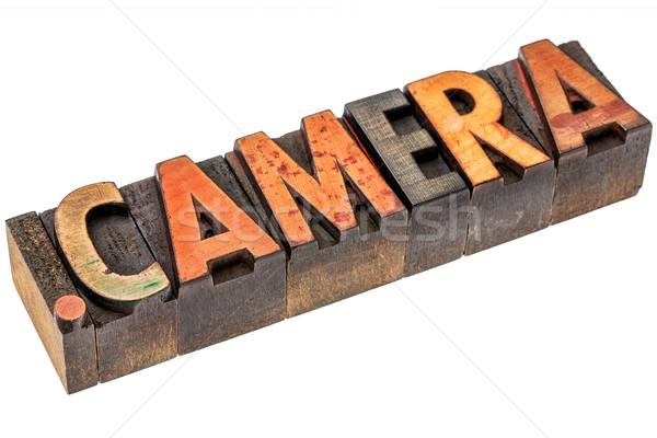 dot camera - photography website  Stock photo © PixelsAway