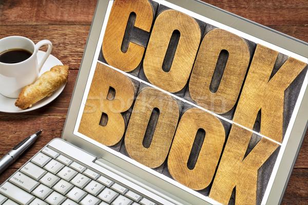Yemek kitabı kelime soyut dizüstü bilgisayar ekran metin Stok fotoğraf © PixelsAway