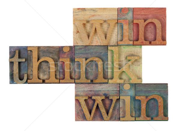 Pensare strategia vincere parole vintage legno Foto d'archivio © PixelsAway