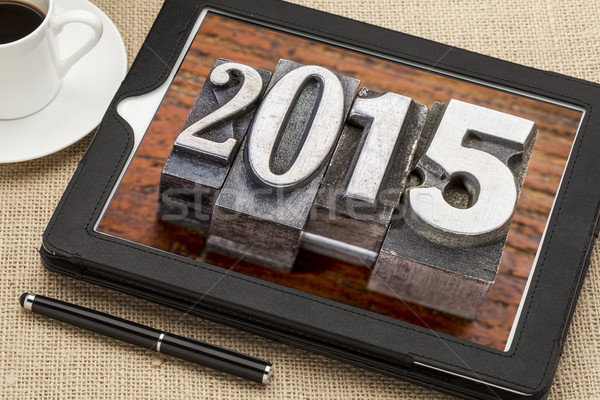 Stock photo: year 2015 in vintage metal type