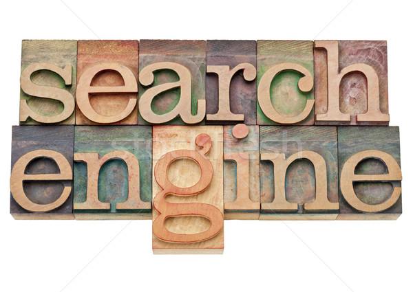 поисковая интернет изолированный текста Vintage древесины Сток-фото © PixelsAway