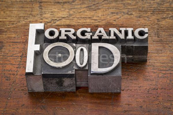 Organik gıda metin Metal tip karışık bağbozumu Stok fotoğraf © PixelsAway