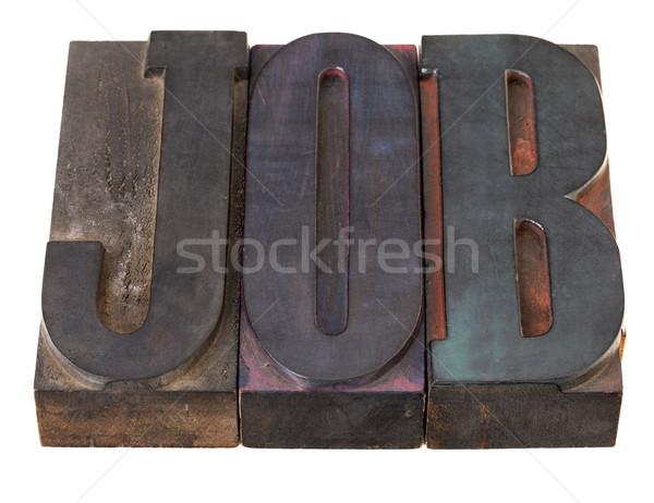Iş kelime tip bağbozumu ahşap Stok fotoğraf © PixelsAway