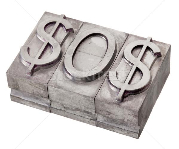 Dollár gyötrelem sos jel dollárjel klasszikus Stock fotó © PixelsAway