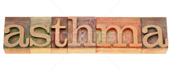athma word in letterpress type Stock photo © PixelsAway